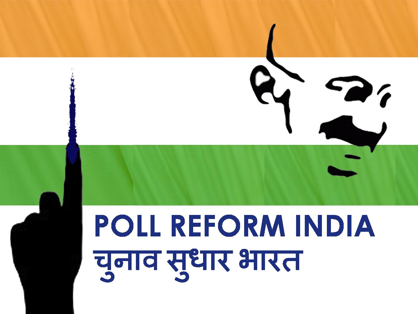 essay on indian election This engaging video tells about the indian electoral process, elections to parliament and state legislative assemblies and how a single vote can be a determi.