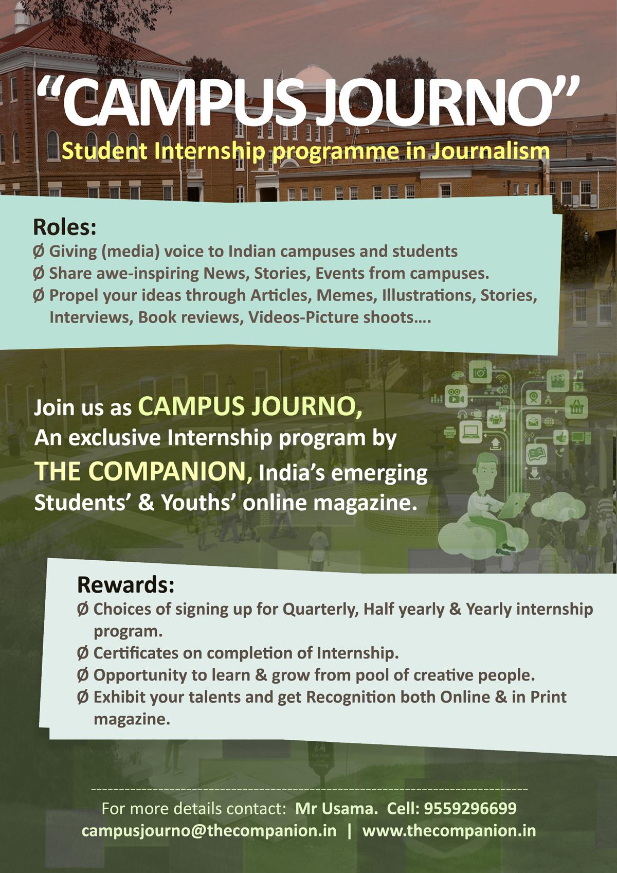 campus-journo-2