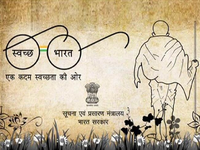 Mahatma gandhi in marathi language