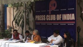 bhopal-fft-release-1