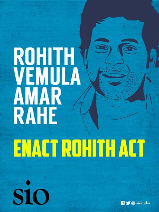Image result for rohith act poster