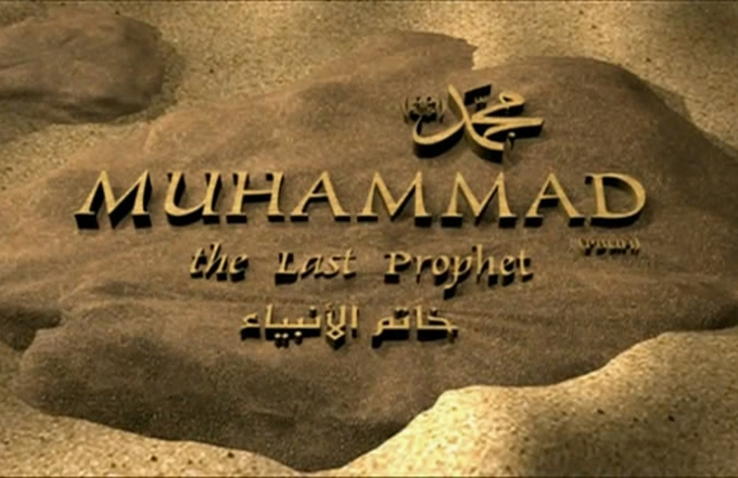 prophet muhammad the benefactor of humanity the companion